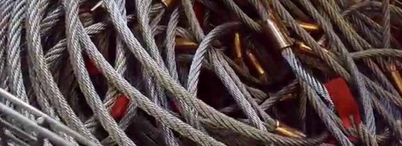 Wire Rope DSR