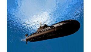 kapal selam adalah